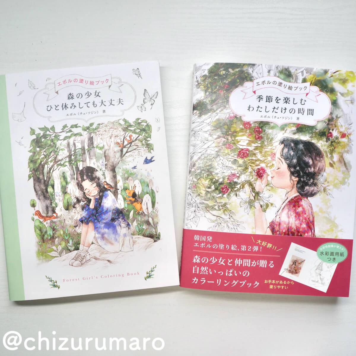 f:id:chizurumaro:20210510170417j:plain