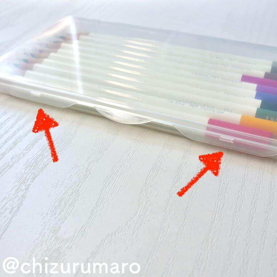f:id:chizurumaro:20210521150432j:plain