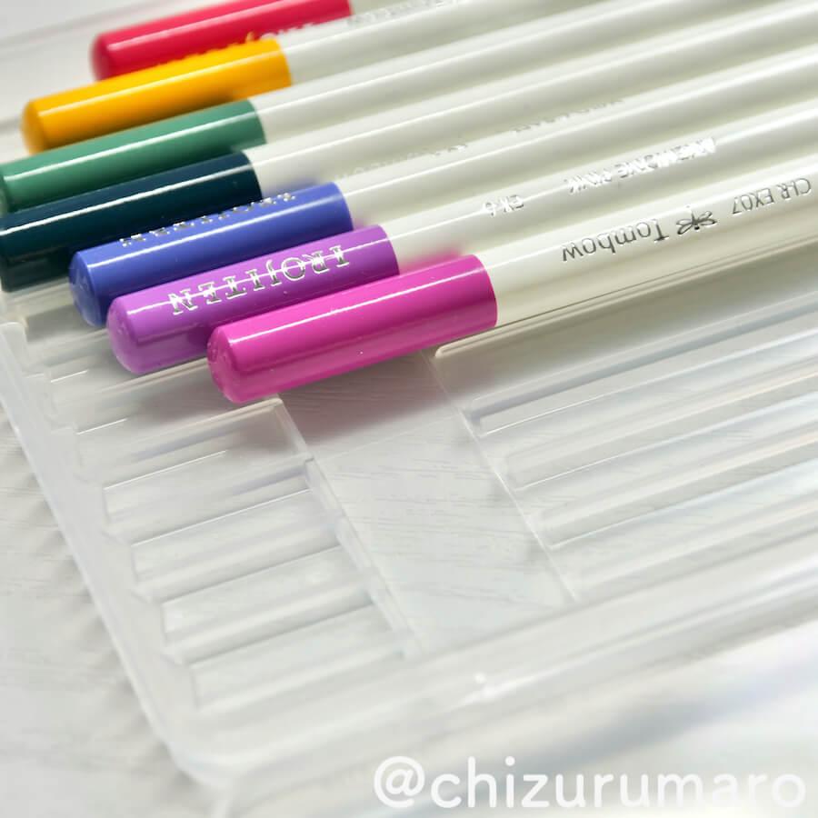 f:id:chizurumaro:20210521150952j:plain