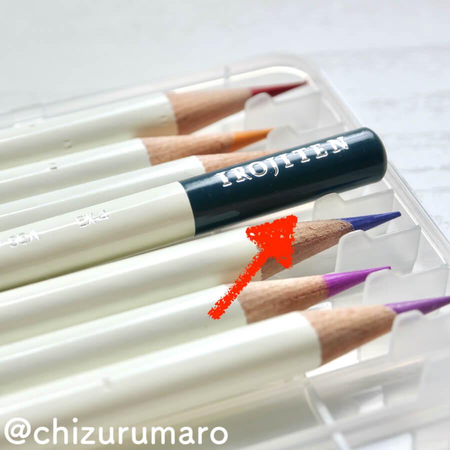 f:id:chizurumaro:20210521151257j:plain