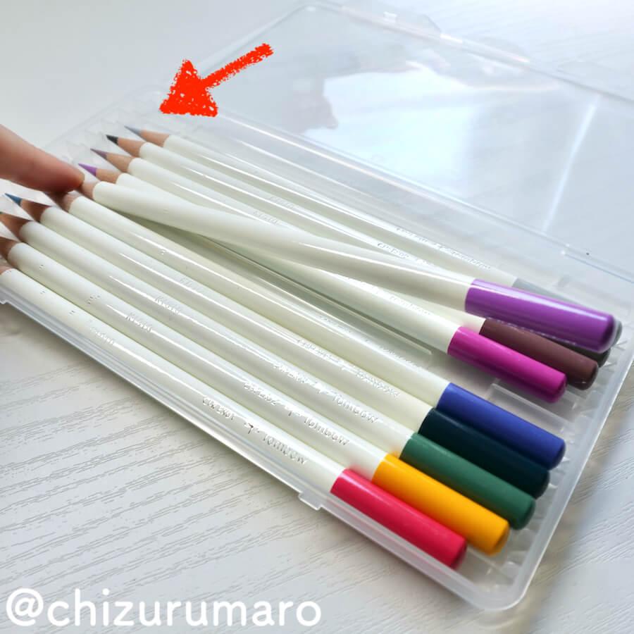 f:id:chizurumaro:20210521152038j:plain