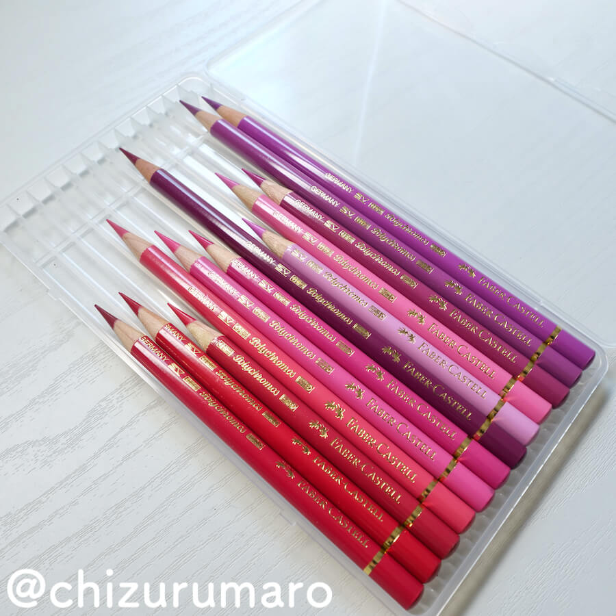 f:id:chizurumaro:20210521153315j:plain