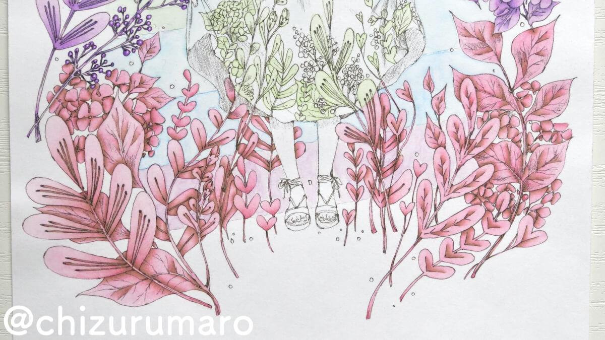 f:id:chizurumaro:20210612164256j:plain