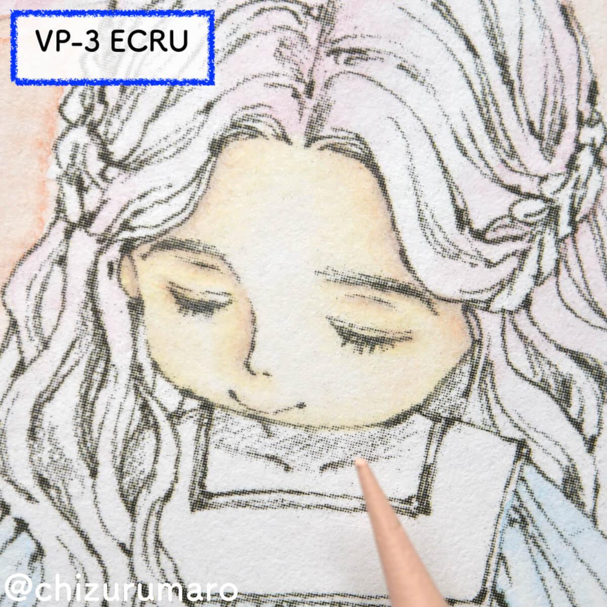 f:id:chizurumaro:20210616164848j:plain