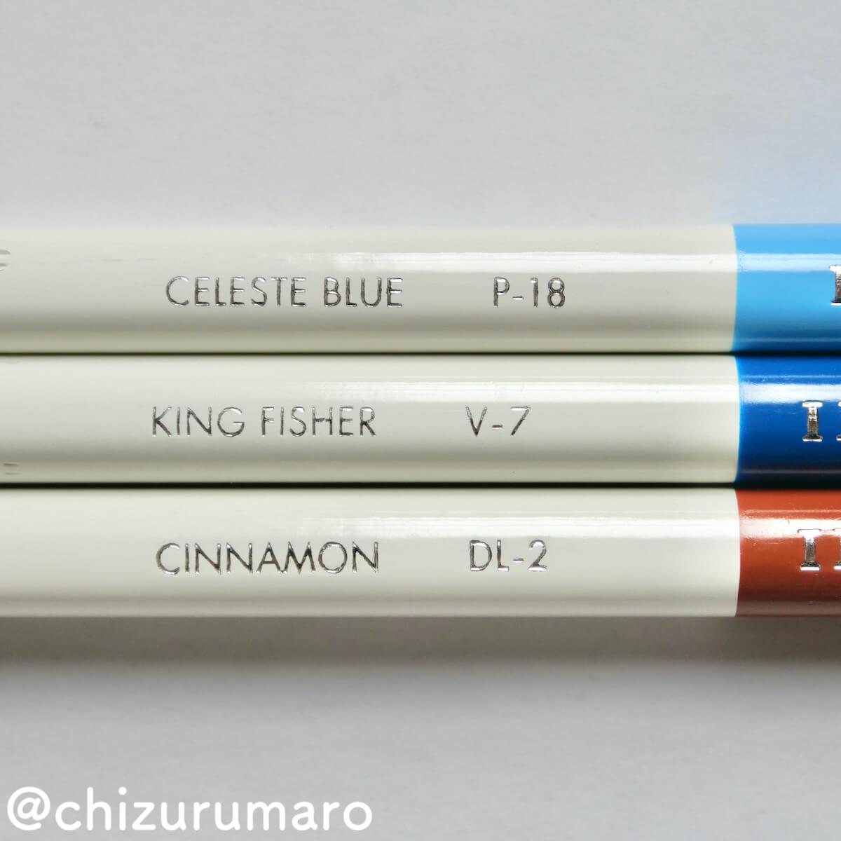 f:id:chizurumaro:20210708160539j:plain
