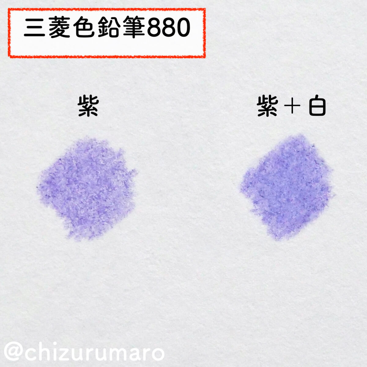 f:id:chizurumaro:20210805135019j:plain