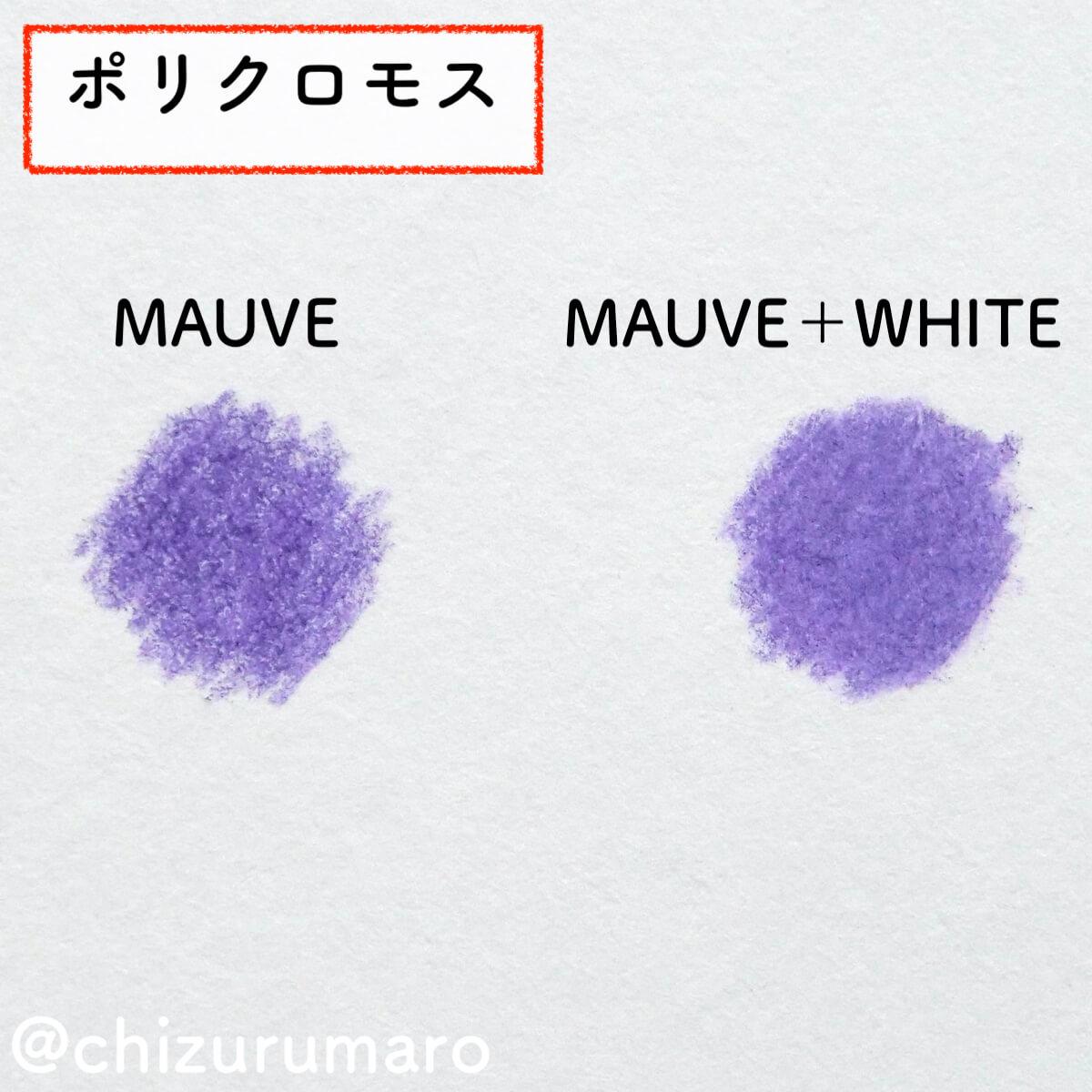 f:id:chizurumaro:20210805135045j:plain