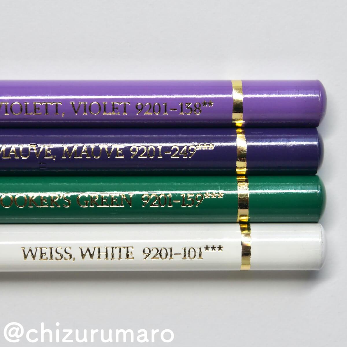f:id:chizurumaro:20210805140113j:plain