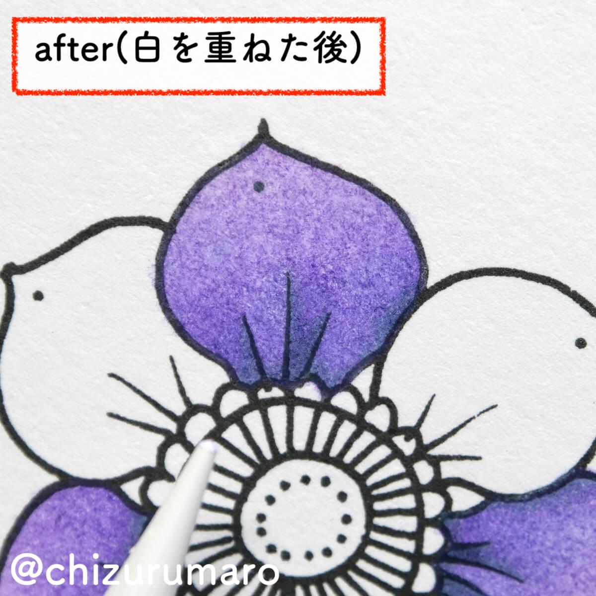 f:id:chizurumaro:20210805153128j:plain