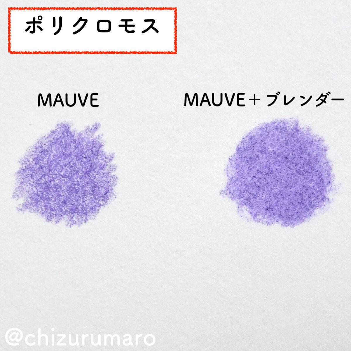 f:id:chizurumaro:20210805162319j:plain