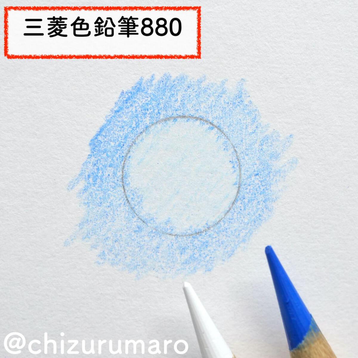 f:id:chizurumaro:20210812222830j:plain