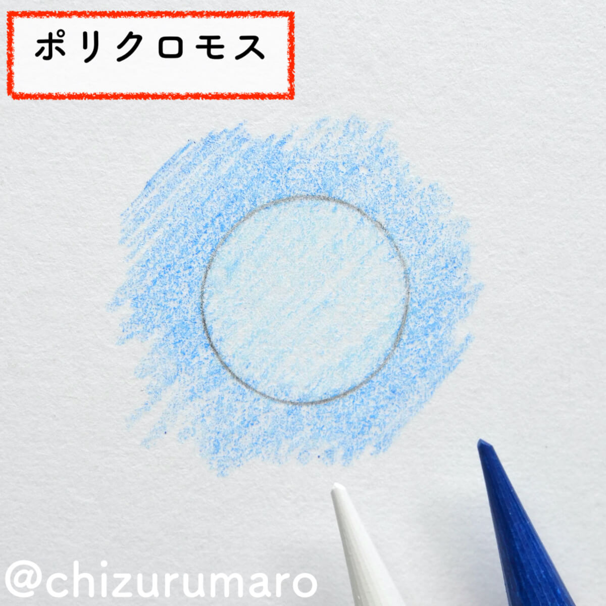 f:id:chizurumaro:20210812222954j:plain