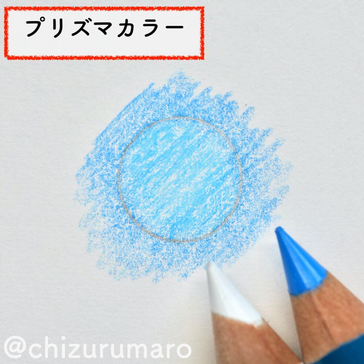 f:id:chizurumaro:20210812223152j:plain