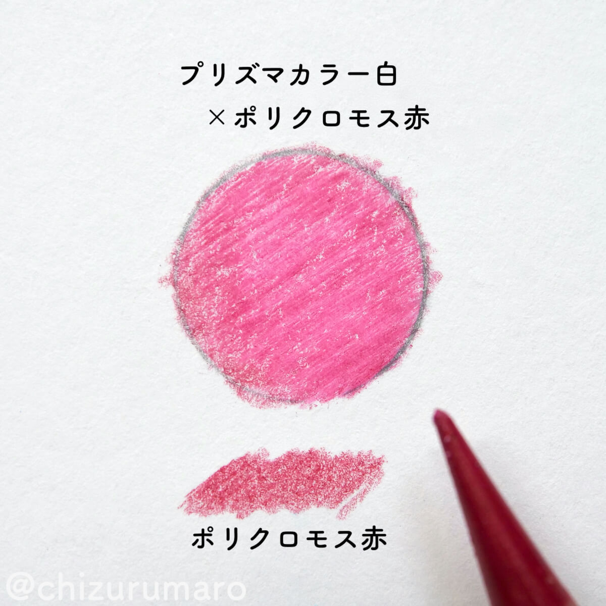 f:id:chizurumaro:20210819122708j:plain