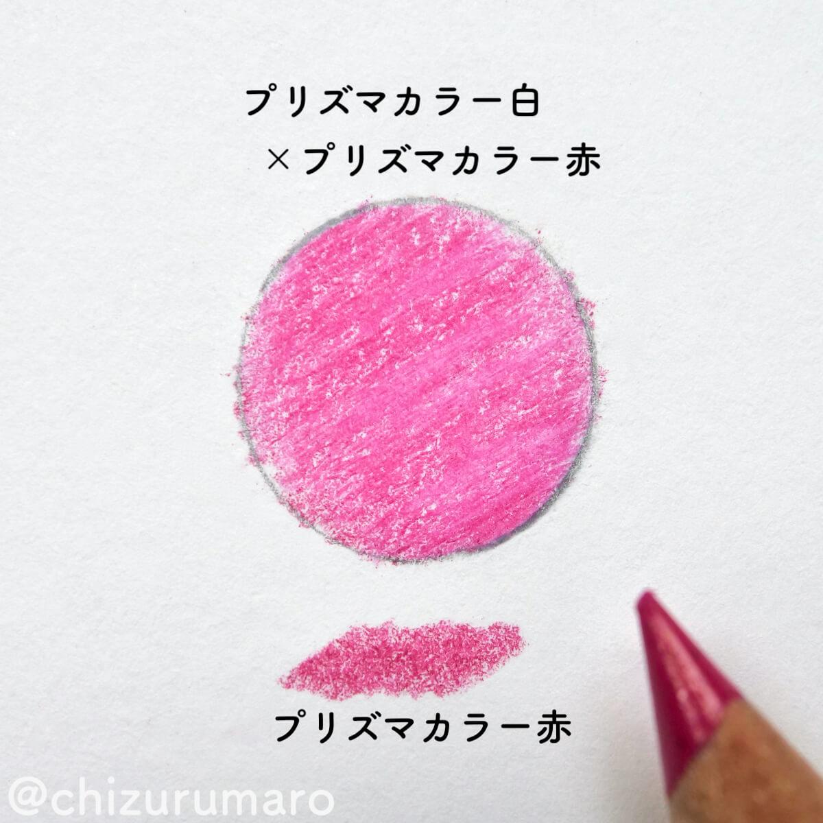 f:id:chizurumaro:20210819123247j:plain