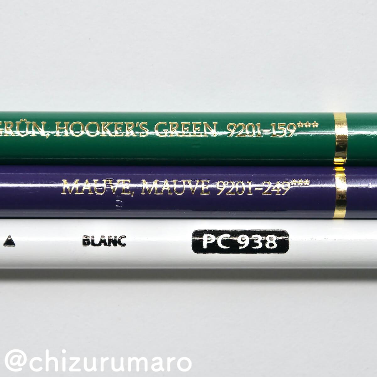 f:id:chizurumaro:20210819123744j:plain