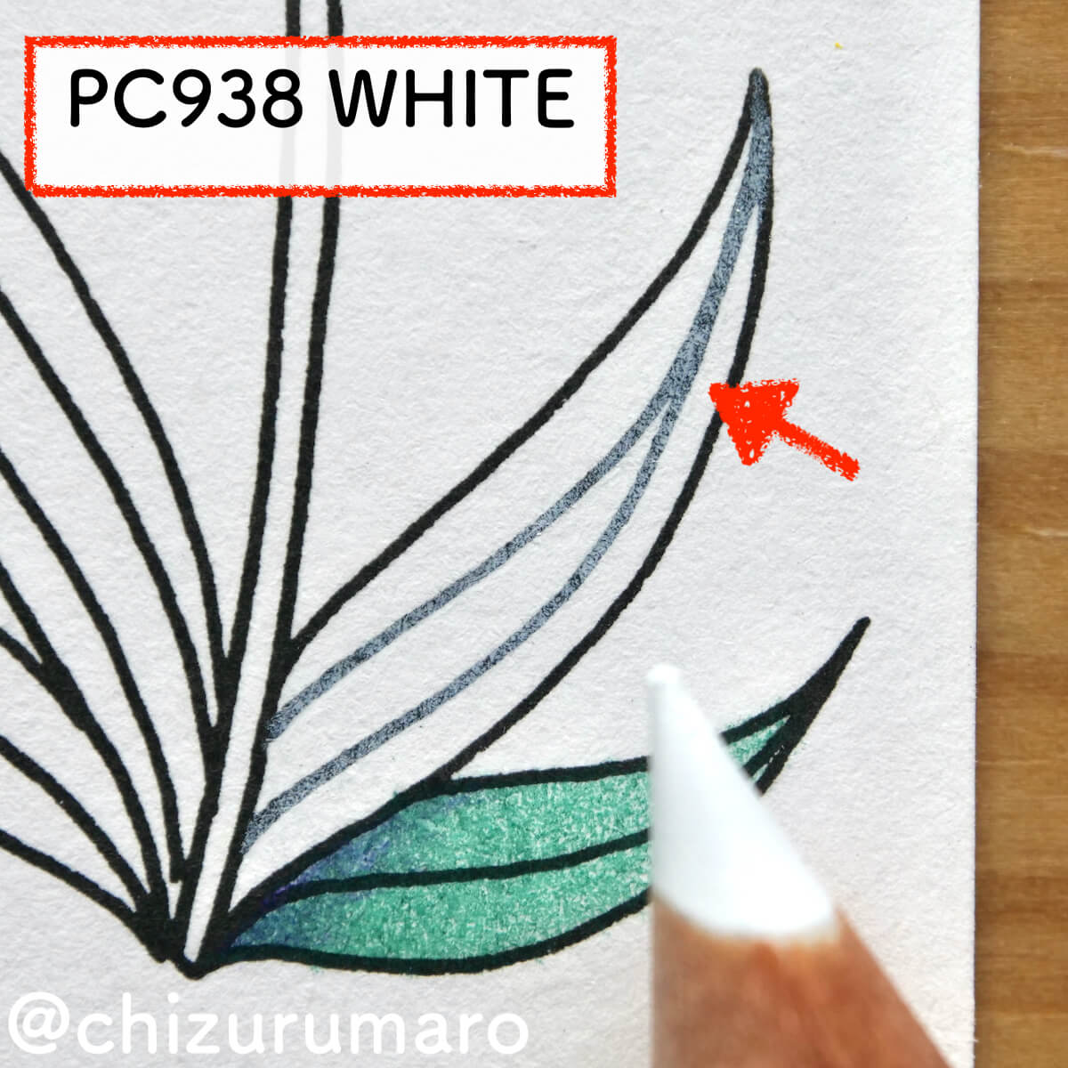 f:id:chizurumaro:20210819124101j:plain
