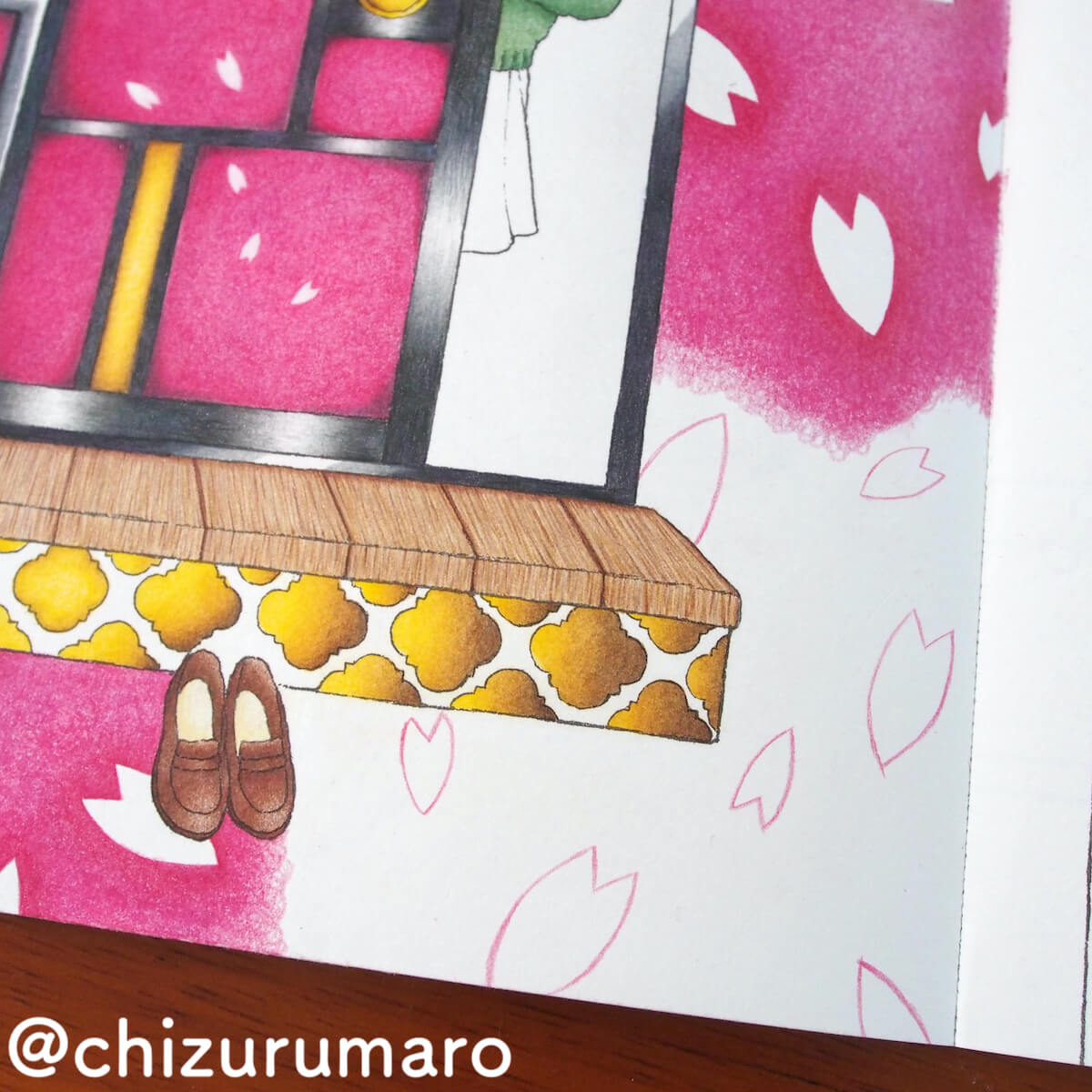 f:id:chizurumaro:20210828153541j:plain