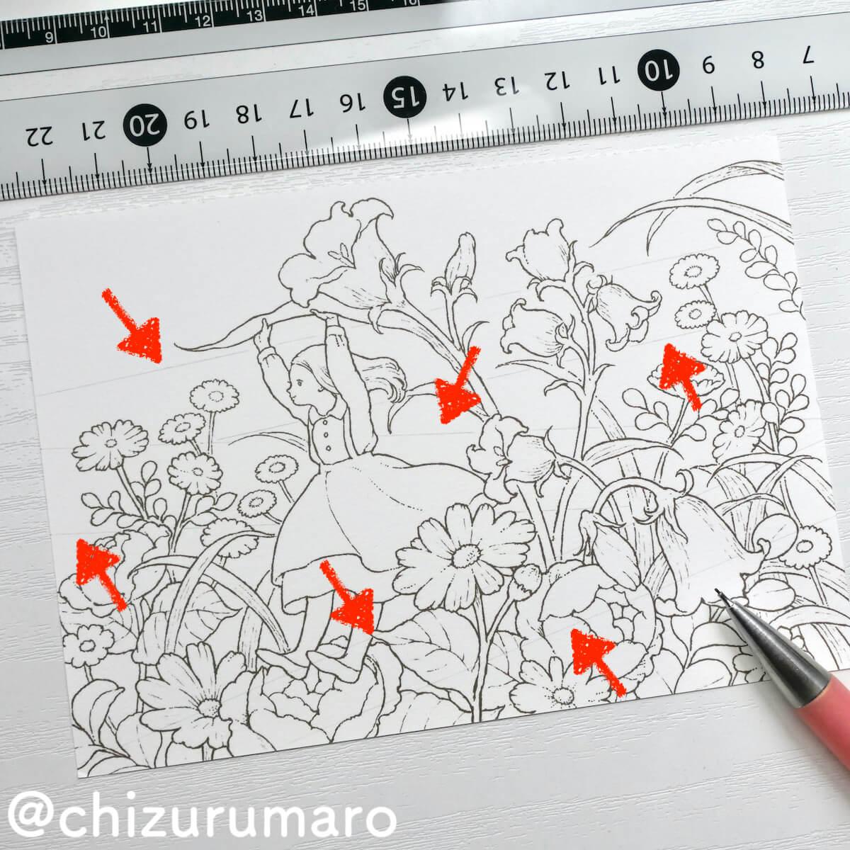 f:id:chizurumaro:20210917185303j:plain