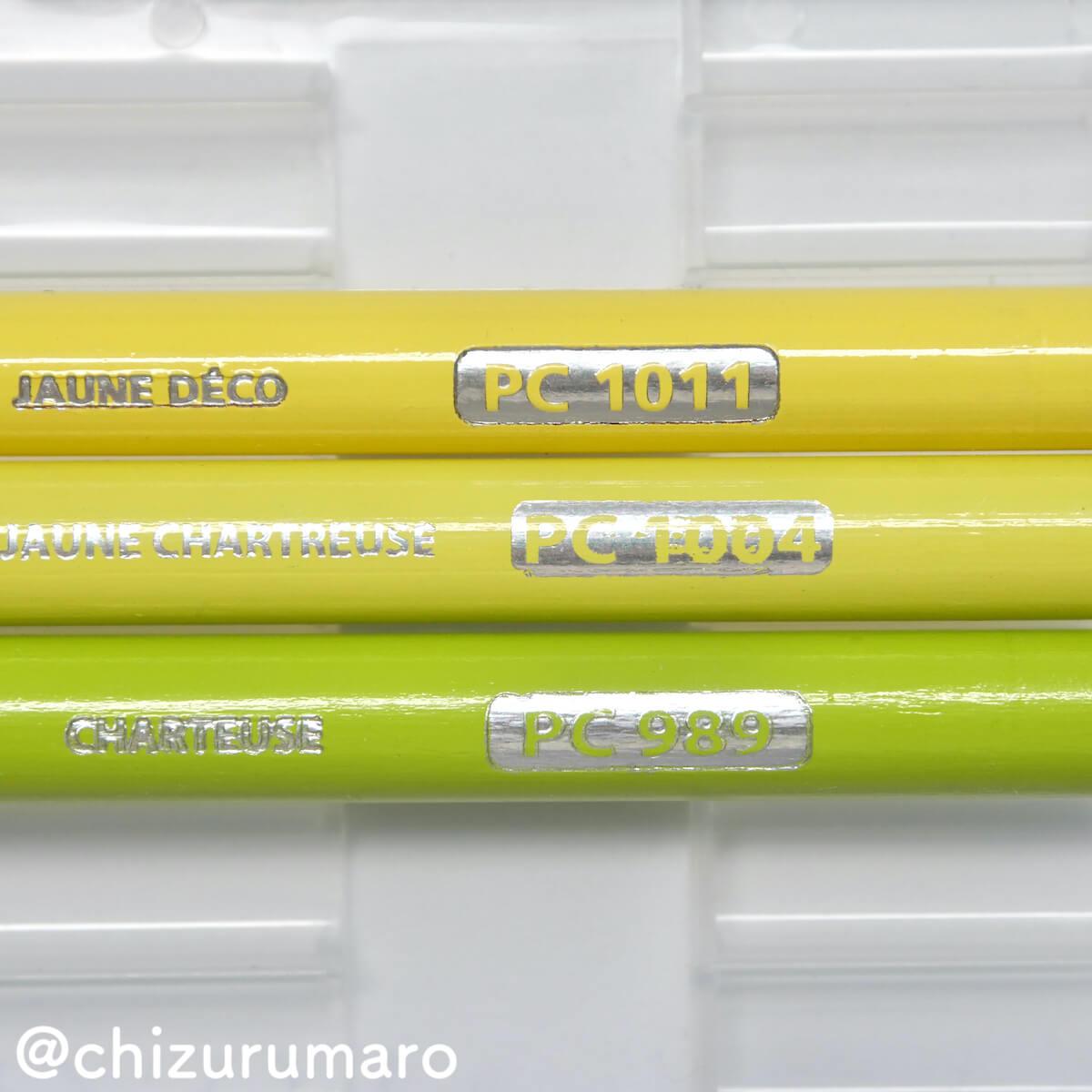 f:id:chizurumaro:20210917191413j:plain
