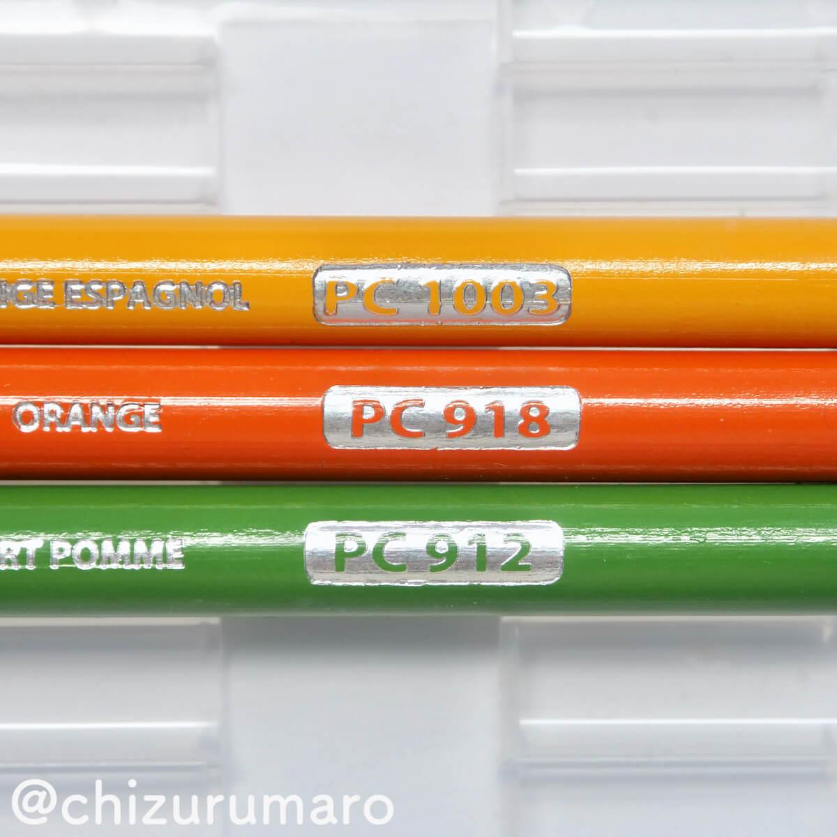 f:id:chizurumaro:20211008212001j:plain