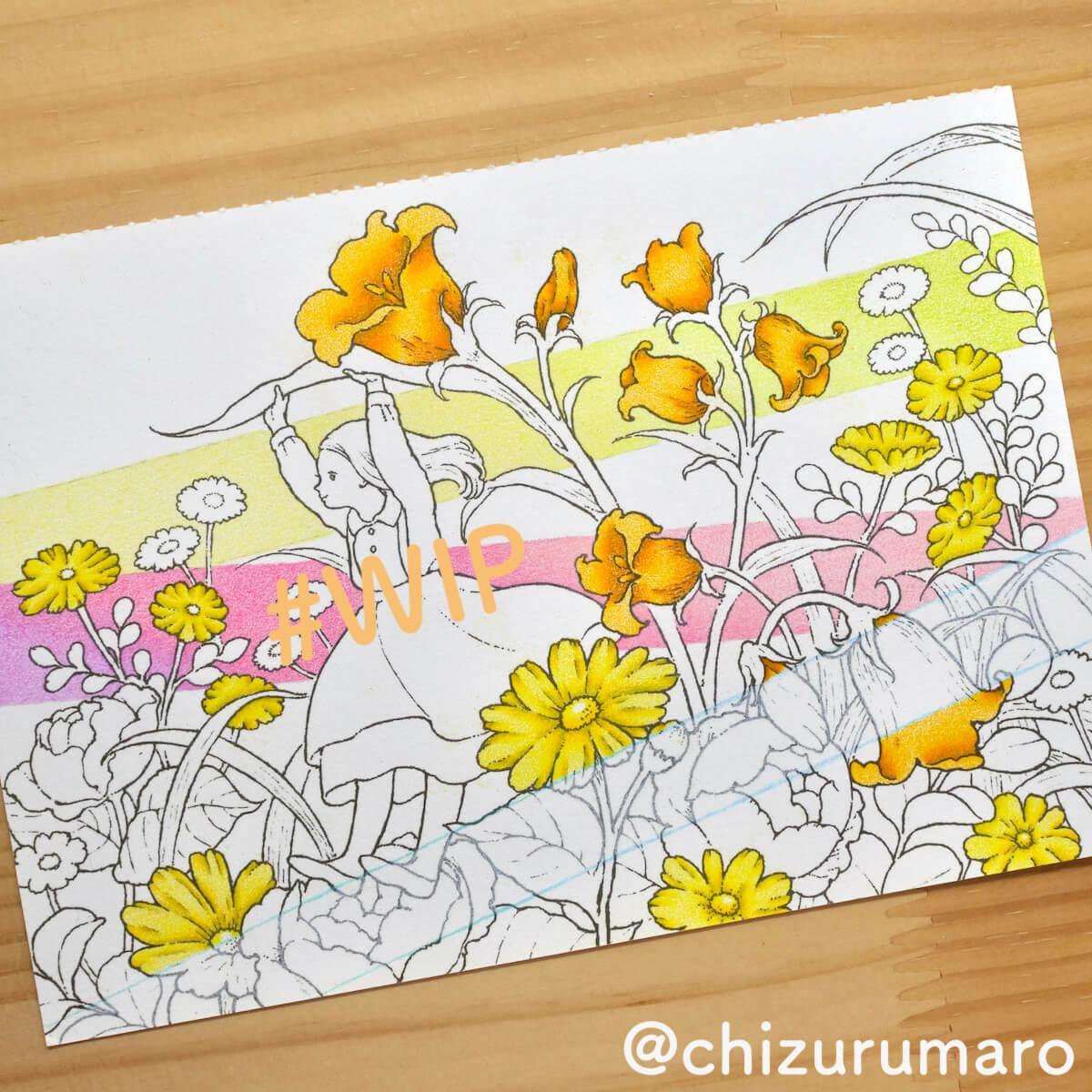 f:id:chizurumaro:20211009155739j:plain
