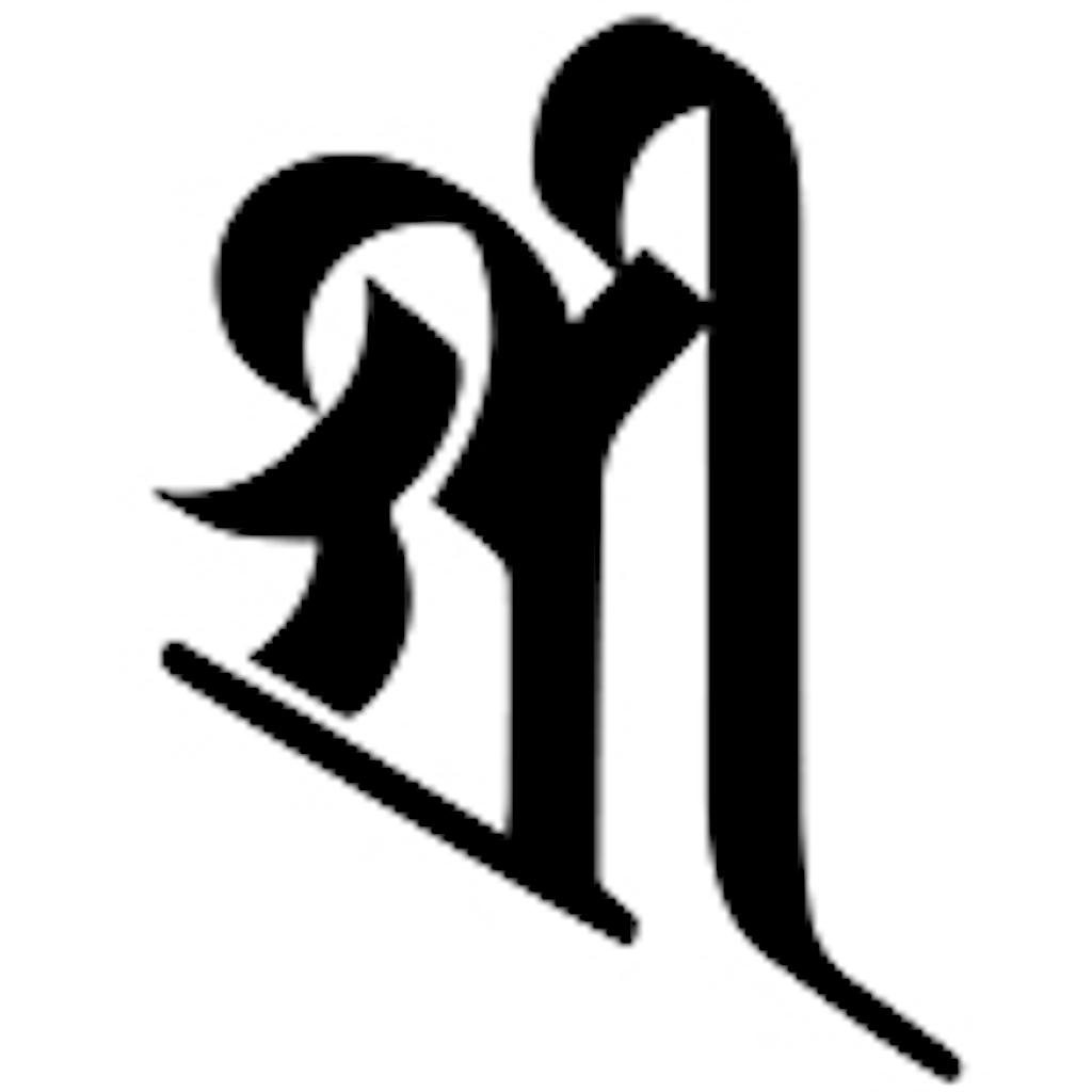 f:id:chizusolotheater:20200214112933p:image