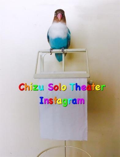 f:id:chizusolotheater:20200824220903j:image