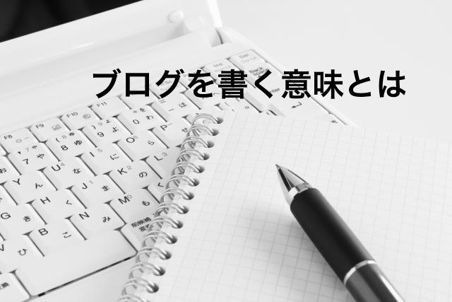 blog_imi