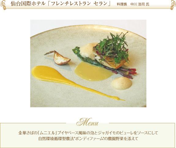 f:id:cho-gouriteki:20160516135536j:plain