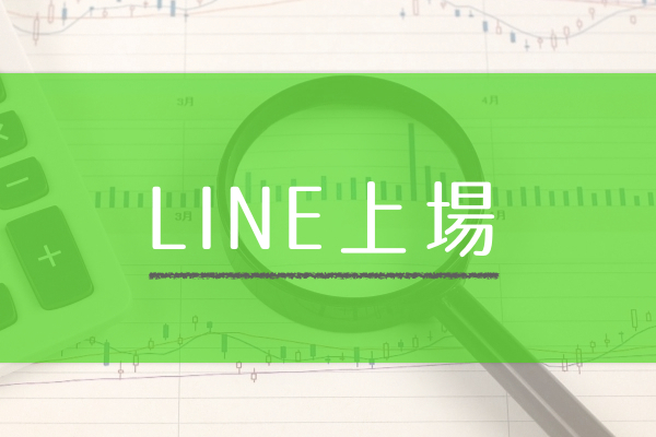 LINE_TOKYO_NY