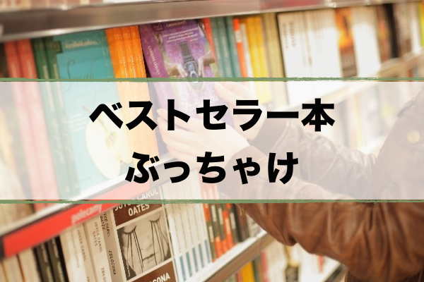 jobtune_books