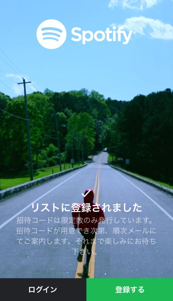 f:id:cho-gouriteki:20160929142234p:plain