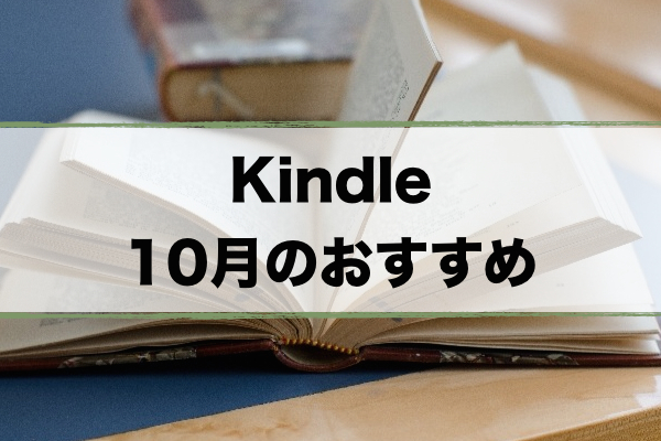 kindle_201610