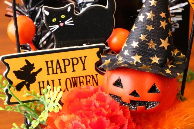 Halloween_cos_date