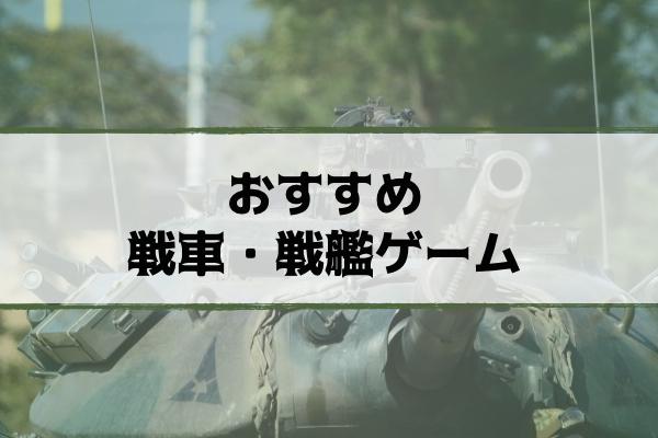 app-military