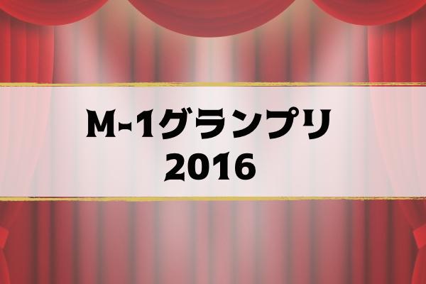 m1-gp_final