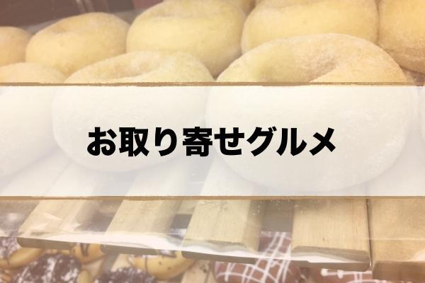 daiyokoyama-otoriyose