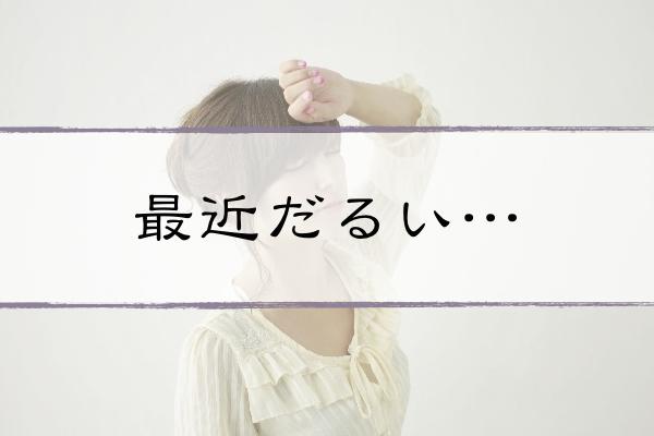 f:id:cho-gouriteki:20170124165129j:plain