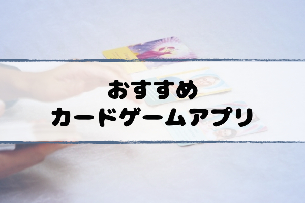 cardgame-app