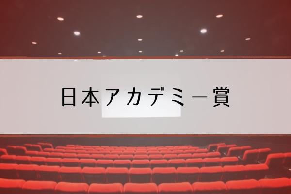 f:id:cho-gouriteki:20170303202933j:plain