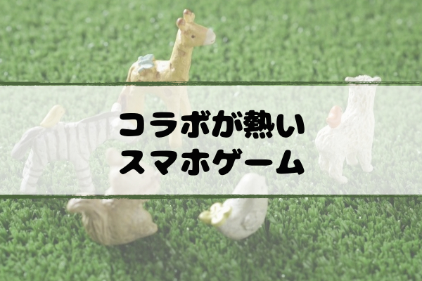 f:id:cho-gouriteki:20170306191507j:plain