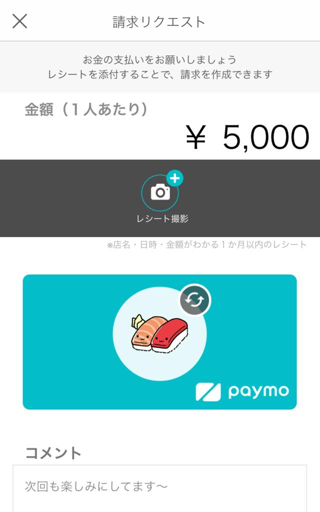 f:id:cho-gouriteki:20170312161105p:plain
