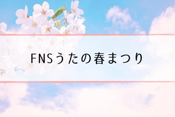 f:id:cho-gouriteki:20170317165813j:plain