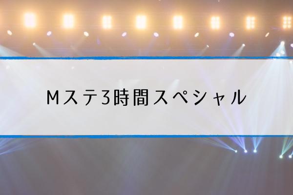 f:id:cho-gouriteki:20170328160130j:plain