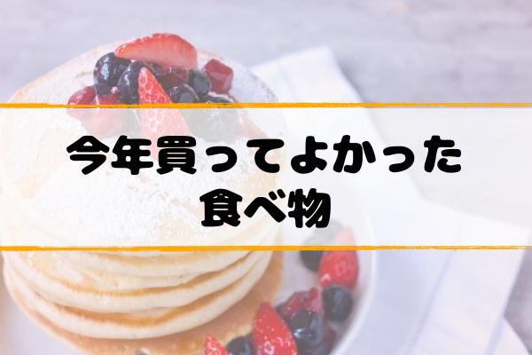 f:id:cho-gouriteki:20170406160602j:plain