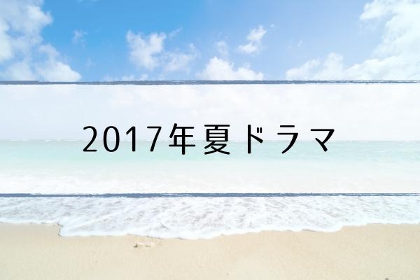f:id:cho-gouriteki:20170514161533j:plain