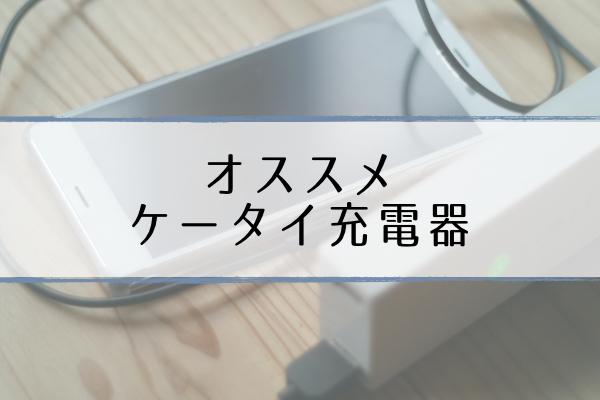 f:id:cho-gouriteki:20170516160958j:plain
