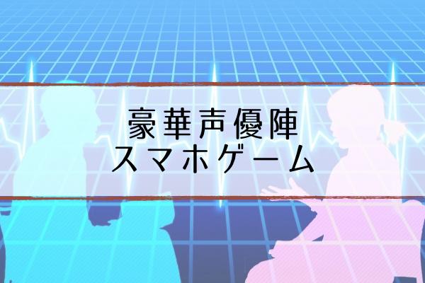 f:id:cho-gouriteki:20170521181350j:plain