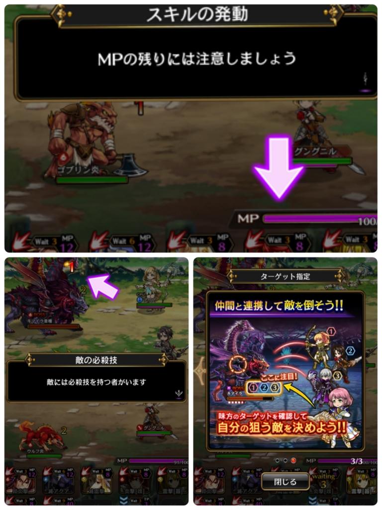 f:id:cho-gouriteki:20170525152008j:plain
